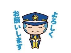 「ガードくん&ガドワンくん」LINEスタンプの発売開始